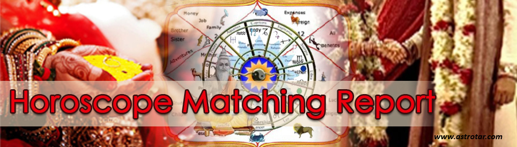 Horoscope Matching Report